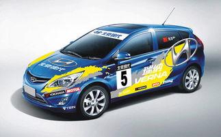 北京现代车队携新款赛车亮相成都 全新阵容华丽登场