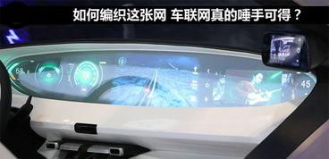 无线通讯和信息交换的大系统网络.是能够实现智能化交通管理、智能...