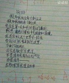 如何写QQ说说