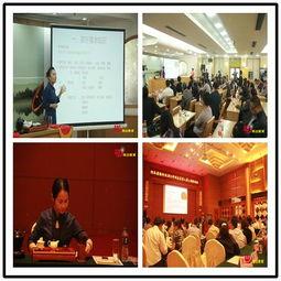 北京新娘化妆造型培训学校