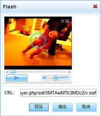 手机版QQ空间怎么发视频