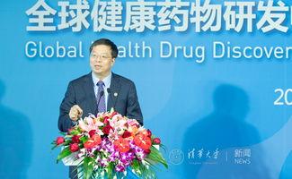...药物研发中心 GHDDI 入驻仪式在京举行陈吉宁 比尔 盖茨 邱勇共同为...