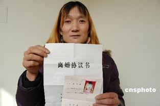 幸福账单温晓菁照片-...击浏览更多最新图片-山东潍坊变性人停止变性 并公开征婚