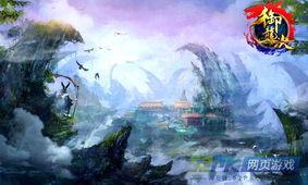 御天朝空-依靠中国得天独厚的上下五千年文化,仙侠题材的网游成为了中国网游...
