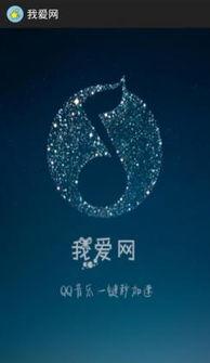 QQ一键签到软件 QQ一键签到app下载 v2.7 安卓版 比克尔下载