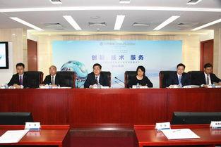 市一周年前夕在北京成功举办以