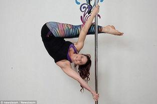裸体部落孕肚-她依旧每天挺着肚子上杆练习高难度动作.