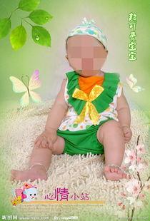 超可爱宝贝图片