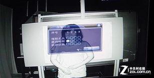 模拟与数字监控都支持移动侦测报警-Windows与Linux操作系统之争