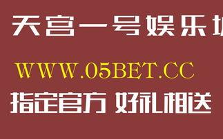 浙江省11选5开奖号 人物 刘诗雯 感受到球迷的爱 世乒赛最大对手日本