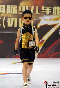 ...第七届中国国际少儿车模大赛新疆赛区首场初选举行
