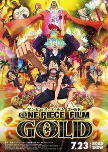 海贼王特别篇之黄金之心百度云资源分享 海贼王之黄金之心360网盘