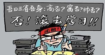 ...理称兄道弟广西高考标语 2015高三励志最霸气标语