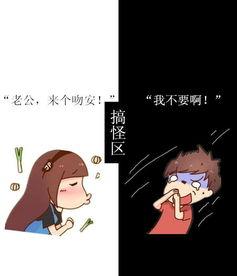 表情 情侣手机QQ聊天背景图片 大姨妈隔离区 QQ聊天背景 隔离区 非...