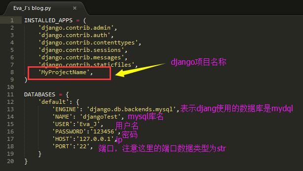 python django使用mysql数据库 一