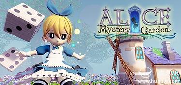 《爱丽丝的秘密花园(Alice Mystery Garden)》这是一款轻松可爱的...