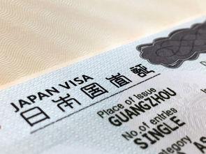 日本签证最新政策细则已开始实施 内附优惠福利