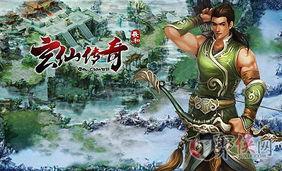 故事背景设定在洪荒时代,玩家将亲自揭开远古神魔大战的背后秘密,...