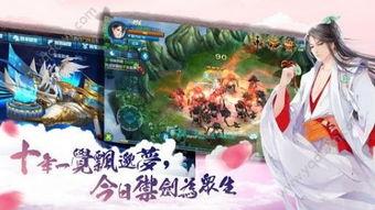 缥缈红尘录-三生三世飘邈录手游官方网站