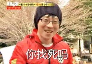 表情 刘在石表情包 堆糖,美好生活研究所 表情