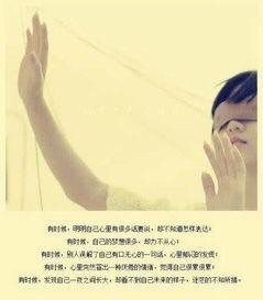 林夕歌词中催人泪的句子,看到第8句,我不再敢看