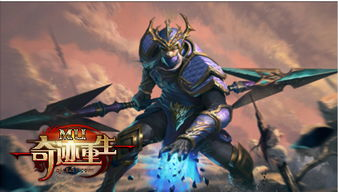 瑰丽中的死亡51 奇迹重生 复仇之剑玩法