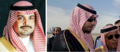 沙特阿拉伯王子豪宅内现女子流血尖叫 王子沙特涉嫌性侵被捕 图