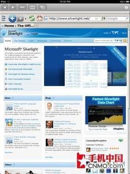 lash,运行Java应用程序等.不过唯一遗憾的是云浏览器Cloud Browse...