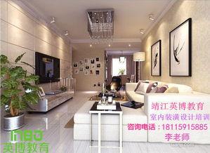 靖江室内设计培训 在靖江室内设计师的平均工资是多少