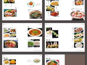 高级酒楼中餐粤菜菜谱图片设计素材 高清cdr模板下载 1,337.36MB 菜...