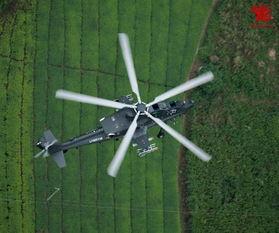 中国再获第四代直升机标志性科研项目重要成果