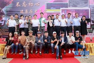 新华网福州5月4日电(张婷婷)由八一电影制片厂和福建电影制片厂等...