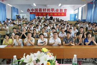 热烈庆祝南京新华第二届校友会成立