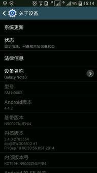9002登手机QQ经常卡,经常黑屏