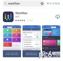 iphone手机怎么保存微博视频 ucbug软件站