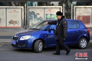 北京赛车pk10福利彩