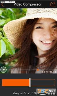 微信小视频压缩软件 微信小视频压缩工具下载v2.0 中文版 乐游网安卓...