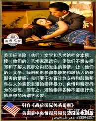 ...谈谈这个 立足美利坚,服务全球华人 美国将会不战而胜的原因