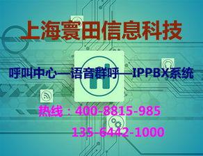 上海自建型呼叫中心如何操作以及后期如何维护