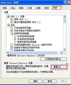 进入QQ空间总提示无法显示该网页怎么办?图片-qq提醒怎么订阅