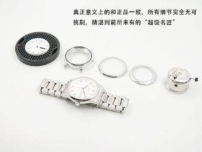神级复刻手表是否真的存在 答案难以置信