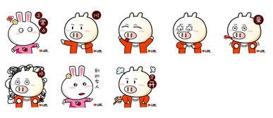 ...世界上最酷的猪QQ表情