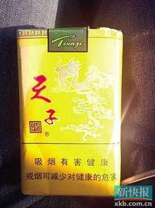 邮寄千元 天子 香烟变 椰树 快递公司 已签收不负责