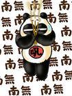 QQ表情 搞笑QQ表情 求神保佑 熊猫烧香