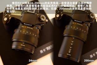 ...有24-200mm的实用焦段,非常适合举家出游时携带使用.下面我们...