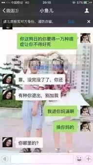 此女名:朱琳琳,31岁,响水县... 人肉的资料,绝对详细   灾难已经...