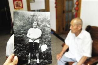 老年人老恋同性老人人同性-丁钧林老人为小平同志拍的这张照片,享誉世界-随行摄影师讲述邓小...