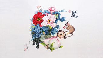 工笔画 鼠 祝寿图