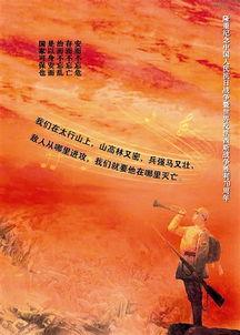 中国各族人民在抗日战争暨世界反... 宁死不屈的民族气节,不畏强暴、...