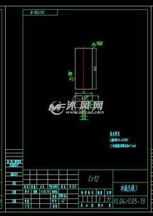 引线片多工位级进模设计 冲压模具